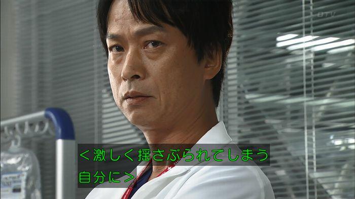 コード・ブルー6話のキャプ104