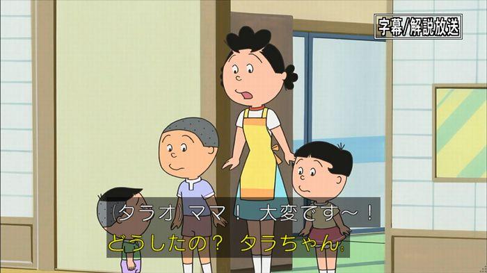 サザエさん堀川君のキャプ2