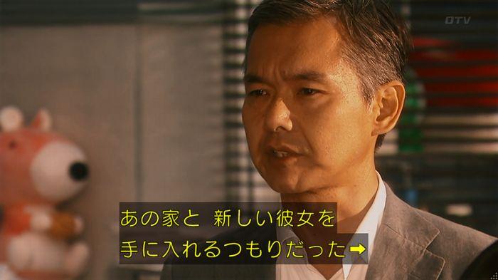 いきもの係 5話のキャプ793