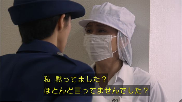 監獄のお姫さま 4話のキャプ377