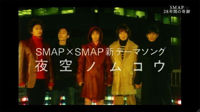 SMAP×SMAP最終回のキャプ79