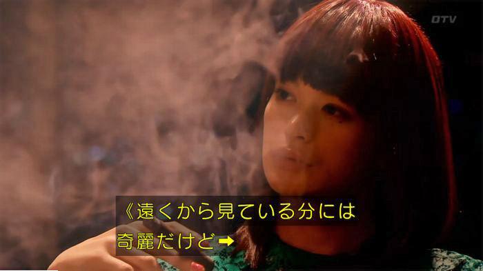 海月姫7話のキャプ504