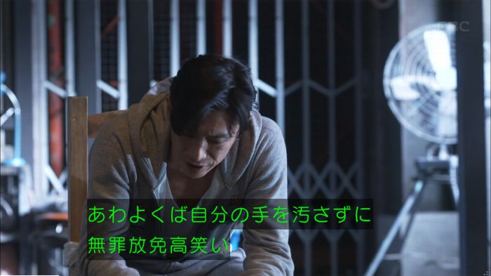監獄のお姫さま 最終話のキャプ88
