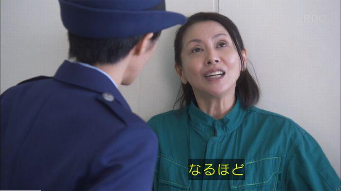 監獄のお姫さま 4話のキャプ233