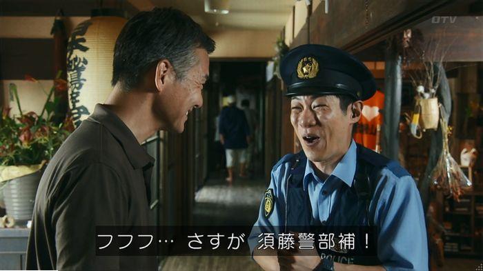 警視庁いきもの係 9話のキャプ85