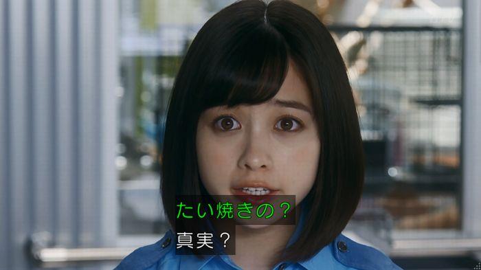 いきもの係 5話のキャプ873