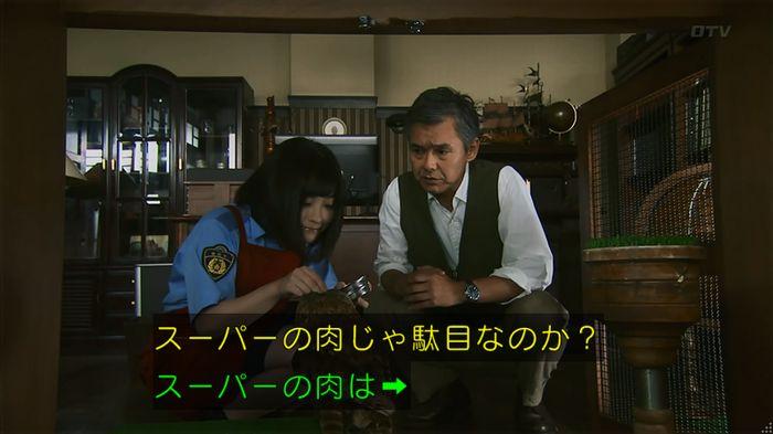 警視庁いきもの係 8話のキャプ235