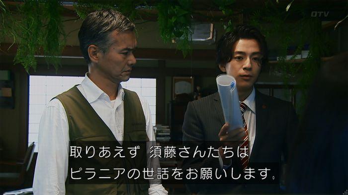 7話のキャプ304