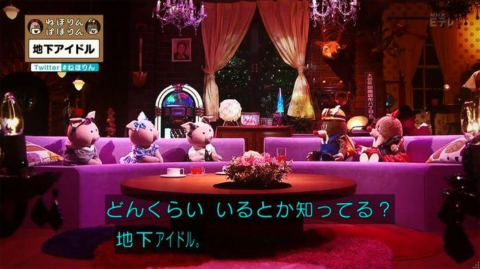 ねほりん 地下アイドル後編のキャプ24