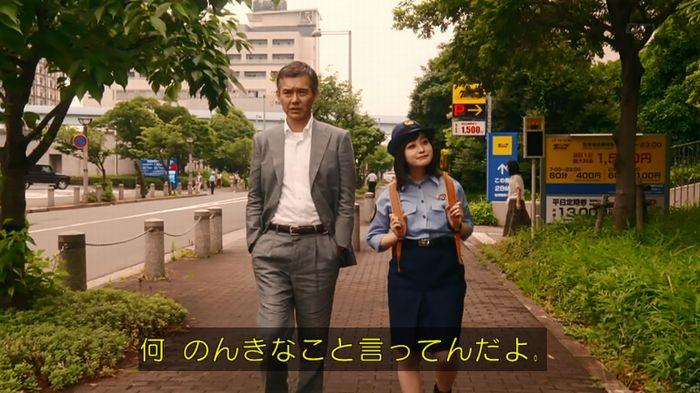 いきもの係 2話のキャプ360