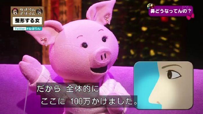ねほりんぱほりんのキャプ54