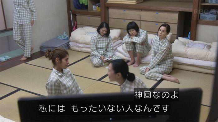 監獄のお姫さま 3話のキャプ536