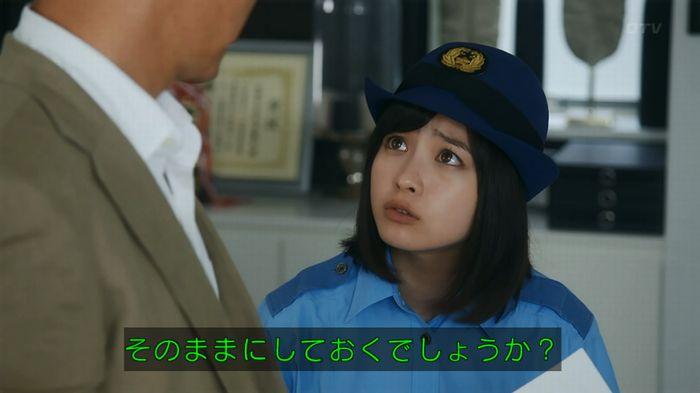 いきもの係 5話のキャプ263