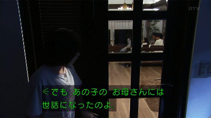 ウツボカズラの夢1話のキャプ586