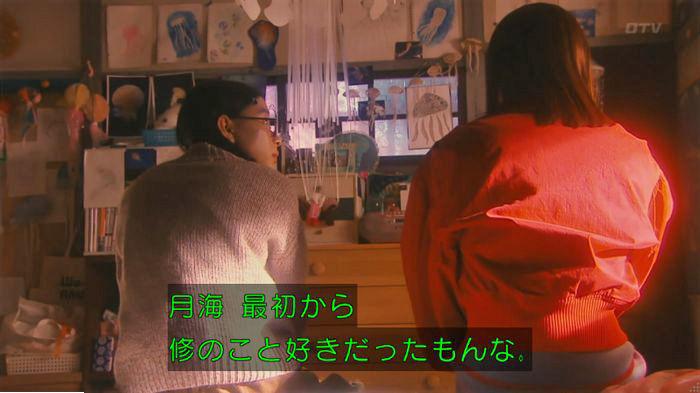 海月姫7話のキャプ341