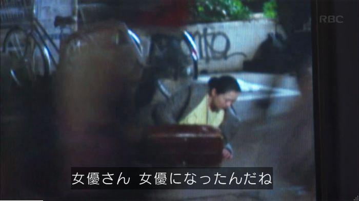 監獄のお姫さま 7話のキャプ521