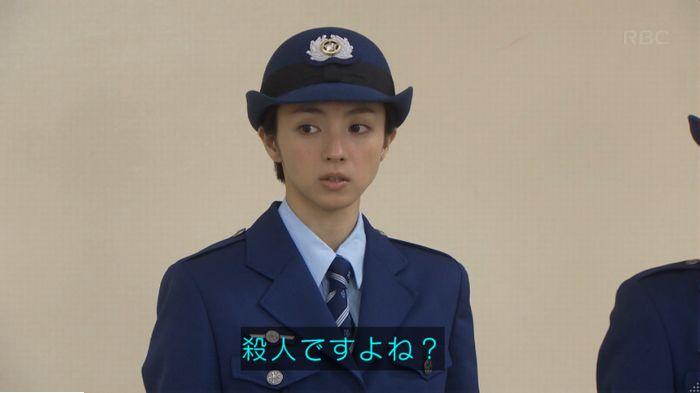 監獄のお姫さま 3話のキャプ167