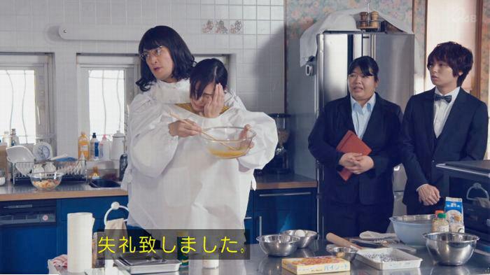 家政婦のミタゾノ 2話のキャプ333