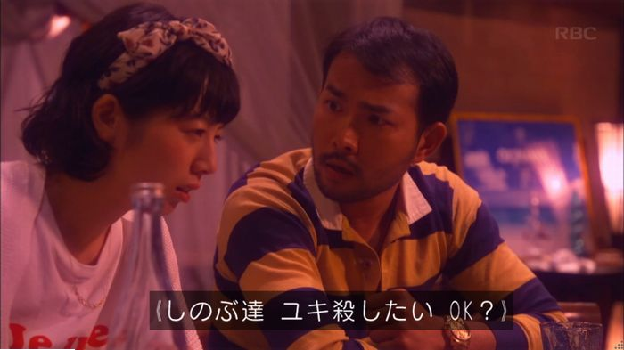 監獄のお姫さま 最終話のキャプ398
