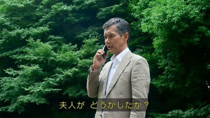 いきもの係 2話のキャプ499