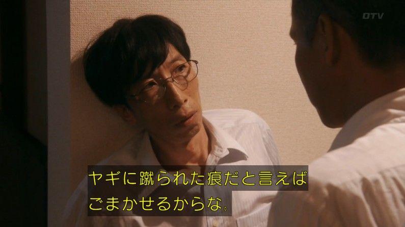 いきもの係 4話のキャプ714