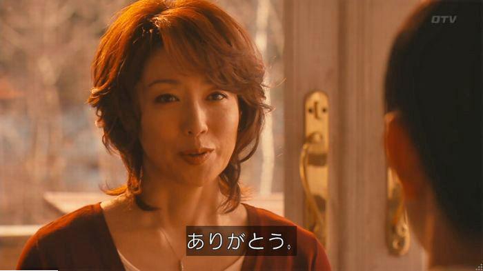 海月姫7話のキャプ643
