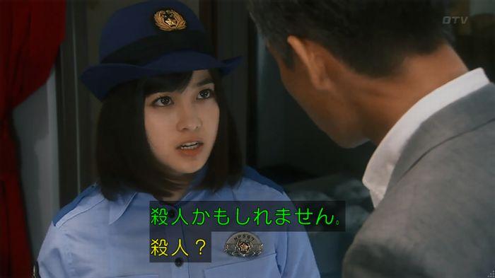 いきもの係 2話のキャプ153
