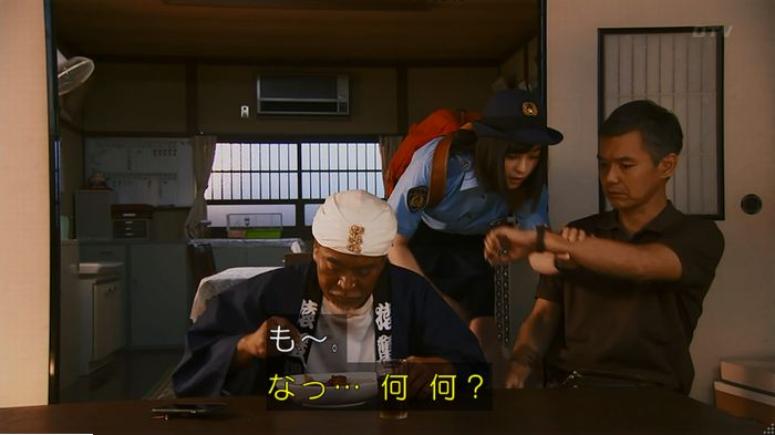 警視庁いきもの係 9話のキャプ313