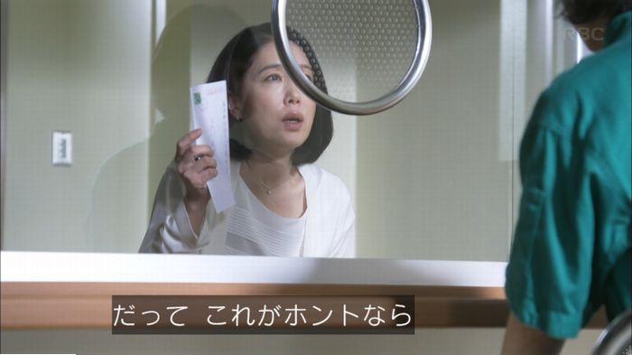 監獄のお姫さま 5話のキャプ562