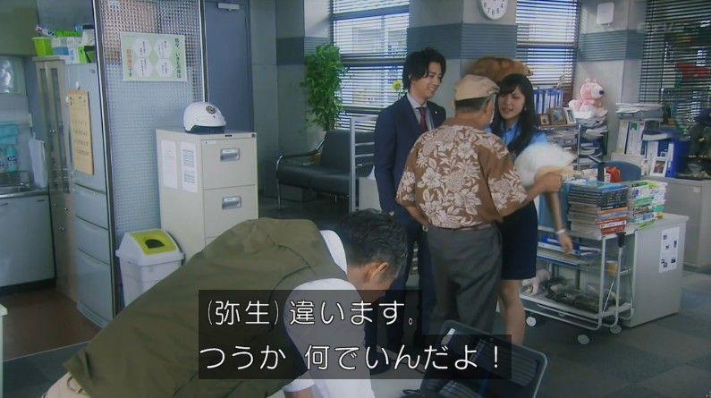 いきもの係 4話のキャプ821