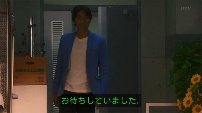 いきもの係 5話のキャプ645