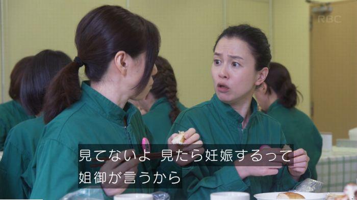 監獄のお姫さま 3話のキャプ204