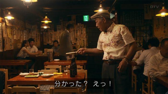 いきもの係 3話のキャプ363