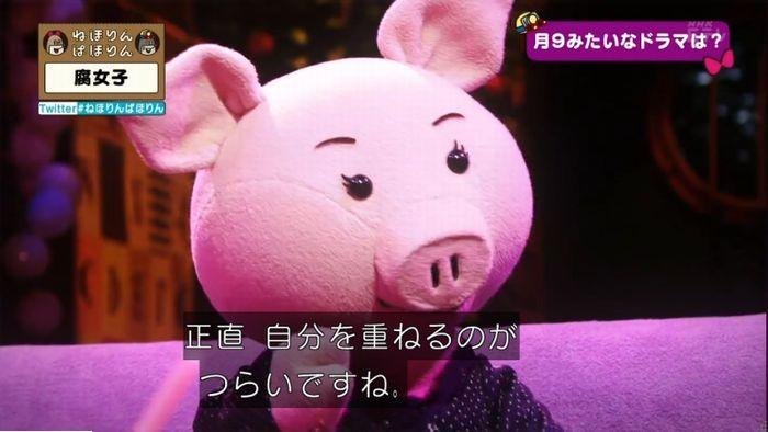 ねほりん腐女子回のキャプ103