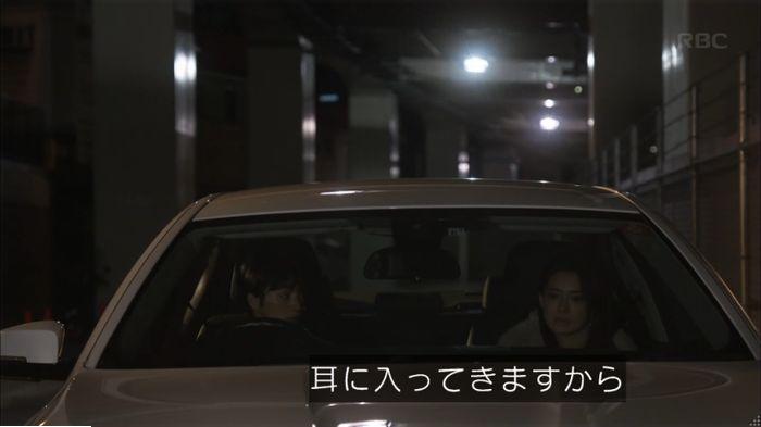 監獄のお姫さま 8話のキャプ74