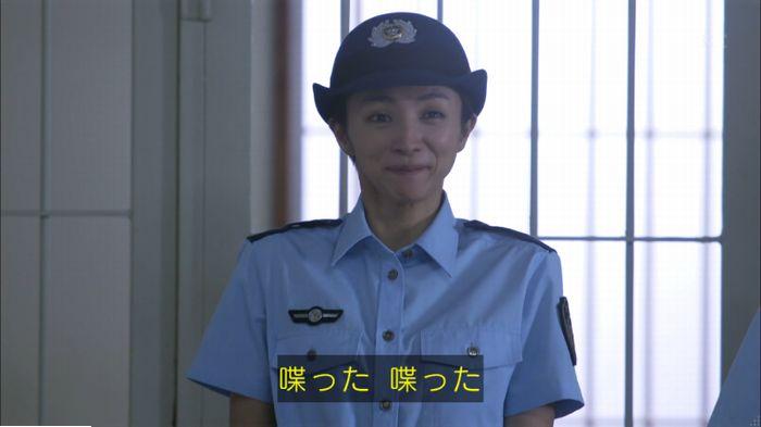 監獄のお姫さま 5話のキャプ499