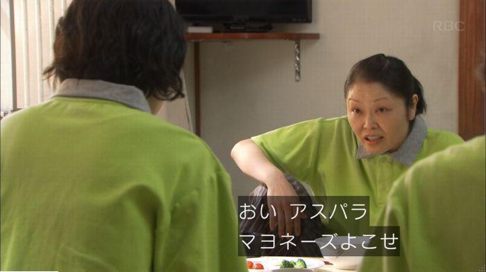 監獄のお姫さま 9話のキャプ75