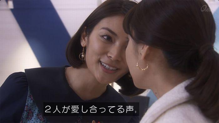 奪い愛 6話のキャプ315