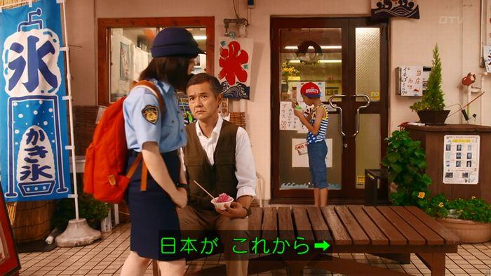 警視庁いきもの係 8話のキャプ377