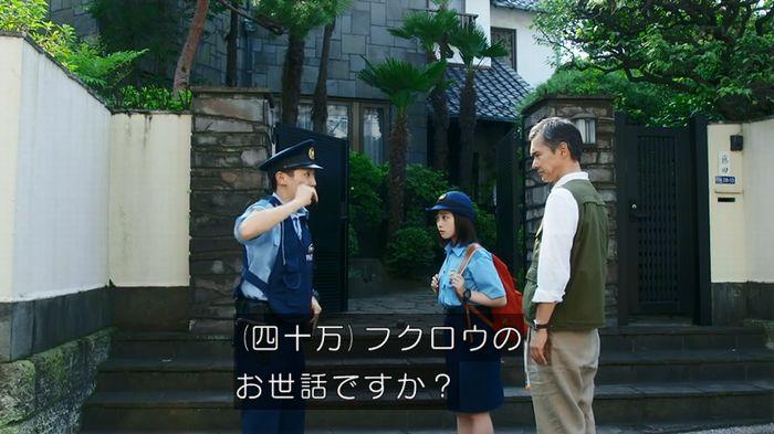 警視庁いきもの係 8話のキャプ154