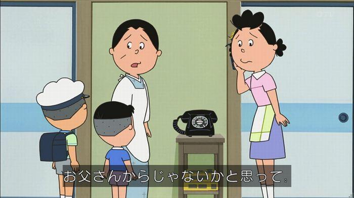 サザエさん堀川君のキャプ108