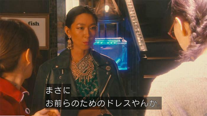 海月姫のキャプ257