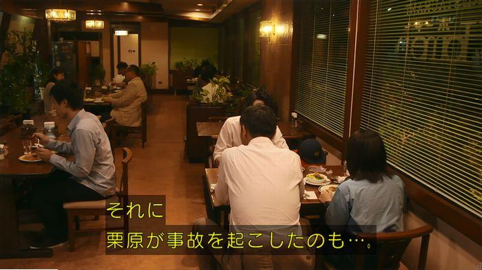 警視庁いきもの係 9話のキャプ695