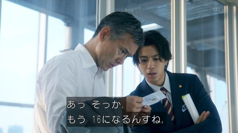 いきもの係 4話のキャプ76