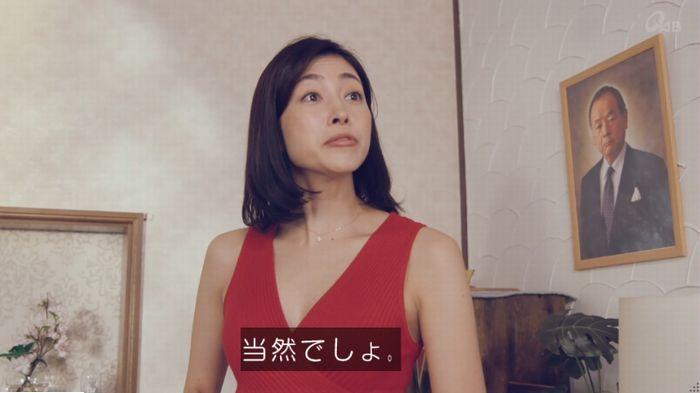家政婦のミタゾノ 2話のキャプ736
