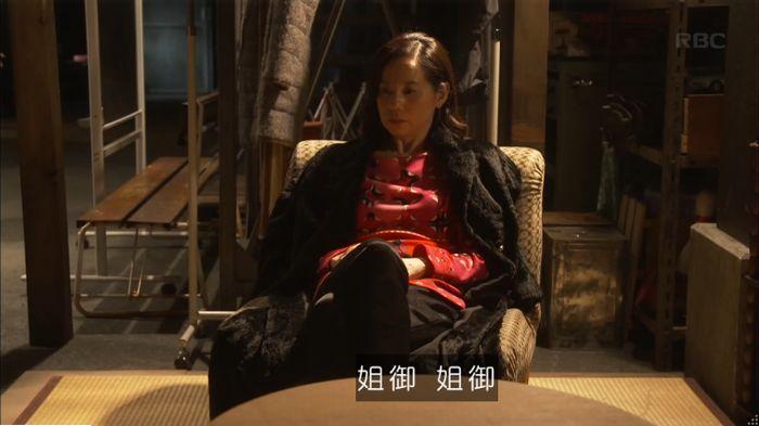監獄のお姫さま 7話のキャプ52