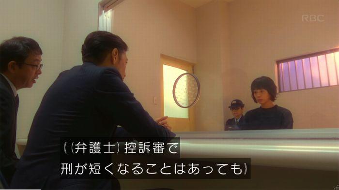 監獄のお姫さま 3話のキャプ623