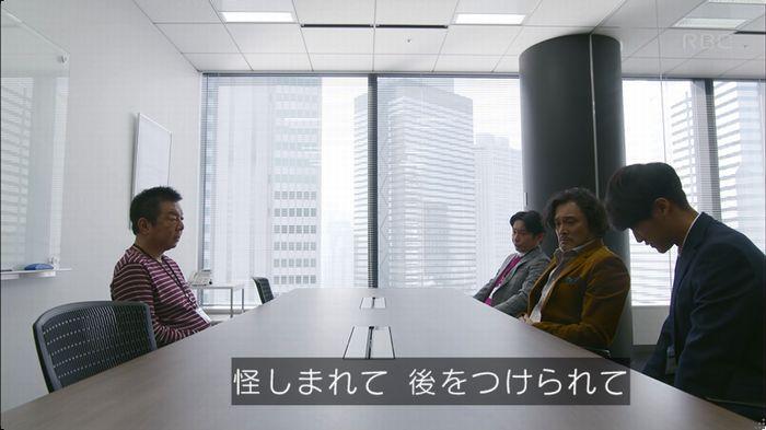 逃げ恥 8話のキャプ244