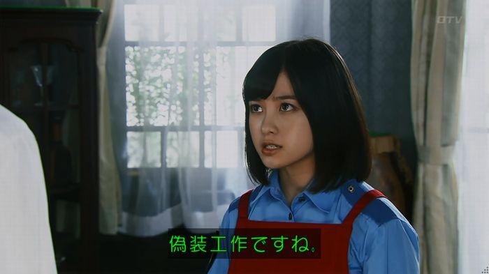 警視庁いきもの係 8話のキャプ301