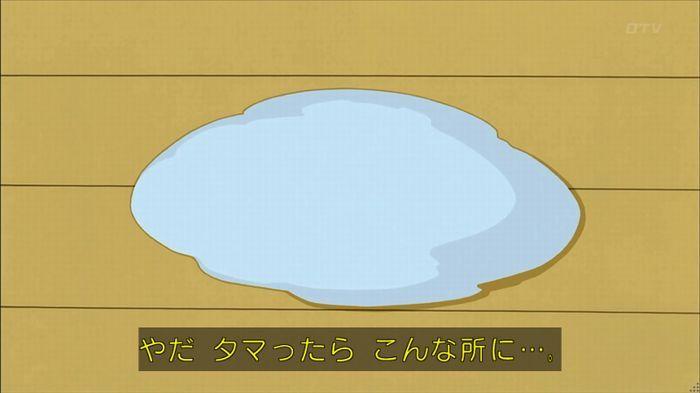 サザエさん堀川君のキャプ5